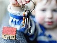 Образец договора дарения квартиры несовершеннолетнему ребенку