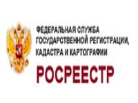 Регистрация договора дарения земельного участка