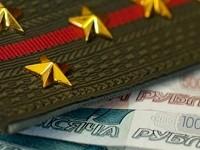 Потребительский кредит для военнослужащих