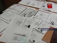 Кредит по ксерокопии и реальность его получения