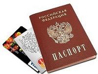 """Займы безработным на карту по копии паспорта """"рыскал"""", покачиваясь"""
