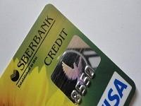 Льготный кредит в Сбербанке