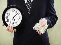 Через сколько лет списывается долг по кредиту