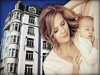 Ипотечный кредит под материнский капитал