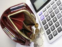 Взять кредит в банке под минимальный процент