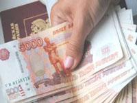 Взять кредит с плохой кредитной историей в Москве