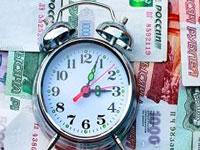 Срочный кредит с плохой кредитной историей