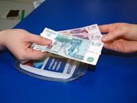 Кредит наличными в Связь-Банке