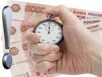 Кредит без справок, поручителей и залога