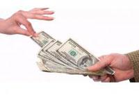 Кредит наличными в Траст Банке