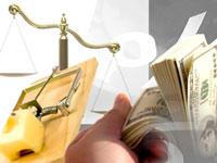 Взять кредит без справок