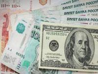 Кредит в МФО с плохой кредитной историей
