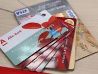 Условия кредитной карты 100 дней без процентов в Альфа Банке