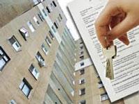 Взять ипотеку без справок в Москве