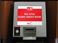 Оплата кредита онлайн без процентов в Хоум Кредит банке