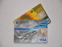 Быстро взять кредит онлайн на карту без справок в Сбербанке